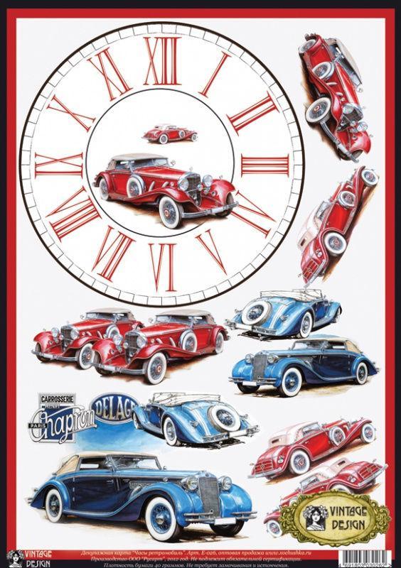 Декупажная карта-бумага 29,5*42см Vintage Design Ретро часы Е-026