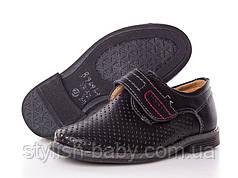 21b950b5d Детская обувь с перфорацией. Детские туфли бренда Kellaifeng (Bessky) для  мальчиков (рр