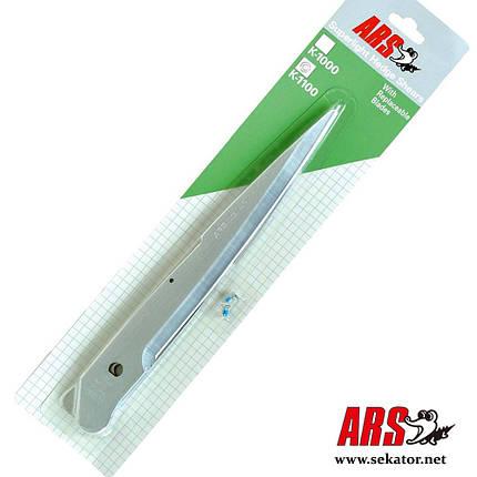 Комплект лез до садових ножиць ARS (Японія), фото 2