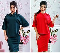 Женский однотонный костюм юбка+блузка размеры 42-52