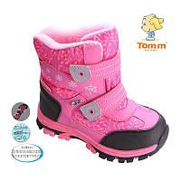 Розовые зимние термо сапоги для девочек ТМ Том.М р. 29