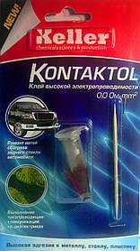 Клей токопроводящий контактол Keller Kontaktol
