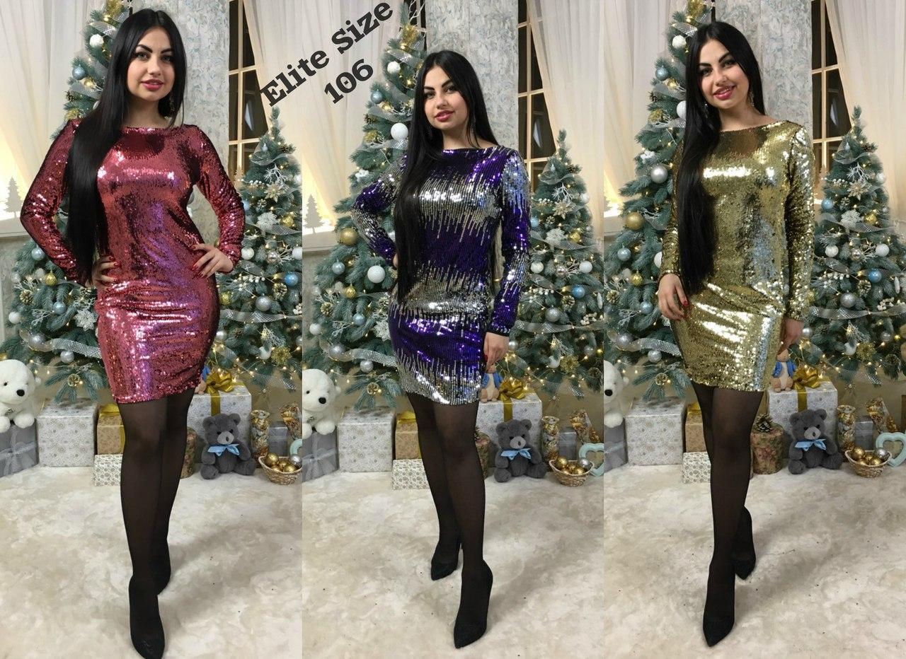 14fb5f69648 Купить Платье в пайетках с вырезом на спине tez7103688 недорого в ...
