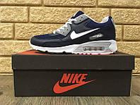 Nike Air Max синие на белой подошве