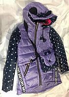 Куртка для девочек с сумочкой
