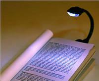 Фонарик лампочка светильник лампа для чтения книг ночью LED лед гибкая ножка на клипсе прищепке от батареек