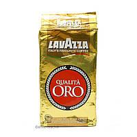Lavazza Qualita Oro (250 г) молотый