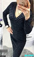 Элегантное облегающее платье