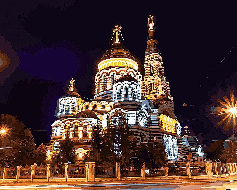 Картина раскраска по номерам на холсте 40*50см Babylon VP492 Харьков Благовещенский собор