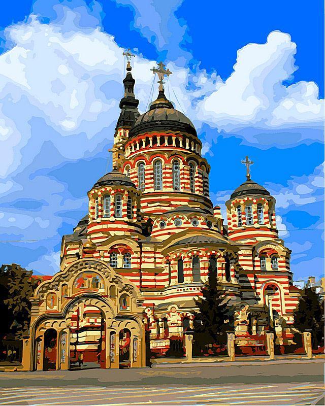 Картина раскраска по номерам на холсте 40*50см Babylon VP493 Харьков Собор Благовещения Пресвятой Богородицы