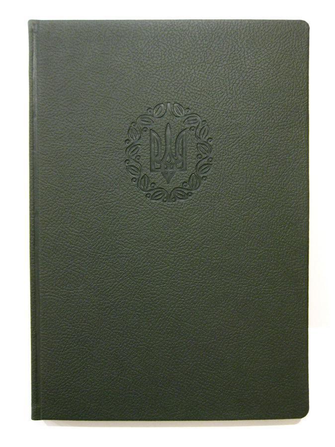 Ежедневник В5 (17*24,5см) Ikra недатированный Украинская символика, Вивелла бежевый блок, Зеленый