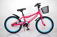 "Велосипед INTENSE 20"" N-200 Розовый-Неон, фото 1"