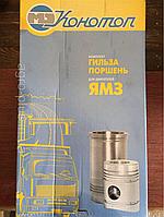 Гильза поршень ЯМЗ-236/238 (4к) один цилиндр  (оригинал Мотордеталь-Конотоп)
