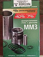 """Поршневой комплект Д-65/Д-240 на 4 цил. """"Дальнобойщик Premium"""" (оригинал КМЗ)"""