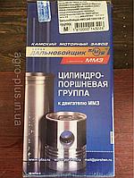 """Поршневой комплект Д-245 на 4 цилиндра. """"Дальнобойщик Premium"""" (оригинал КМЗ)"""