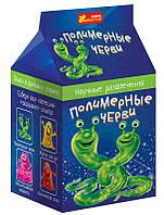 Игра научная CREATIVE 0376 Научные развлечения, Полимерные черви 12132015Р
