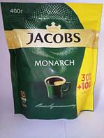 Кофе растворимый Якобс Монарх 400 грамм (БРАЗИЛИЯ КАЧЕСТВО) опт и розница! Jacobs Monarch 300+100