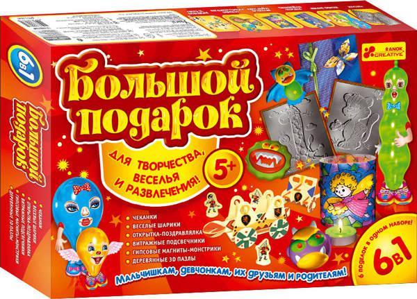 Набор для творчества Creative 9001-06а Большой подарок 6 в 1 12100349Р