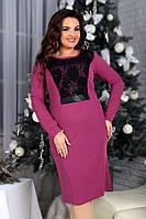 Платье женское большого размера,Ткань :креп + кружевная аппликация  Длина изделия 106 см.адем№7689