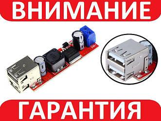 DC понижающий преобразователь LM2596 2xUSB 5В 3A