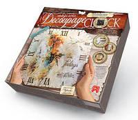 Набор для творчества DankoToys DT DKC-01-07 Часы-декупаж Decoupage clock Чувства