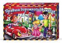 Игра настольная DankoToys DT G11 Правила дорожного движения