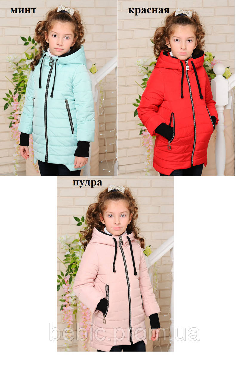 Куртка «Вилена-2» Рост 122-152 см  продажа f0f4076c6a6ee