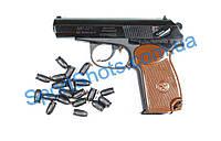 Сигнально шумовой Пистолет Макарова МР 371 с бородой