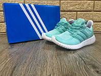 Adidas Ultra Boost мята