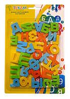 Магниты-набор буквы Азбука Рус. Tukzar Tz-12841