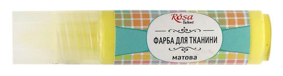 Краска акриловая для ткани Rosa Talent контур 20мл Ванильная 16393