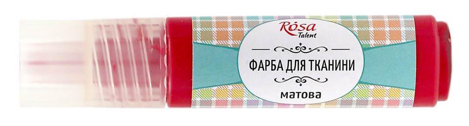 Краска акриловая для ткани Rosa Talent контур 20мл Кармин 1865