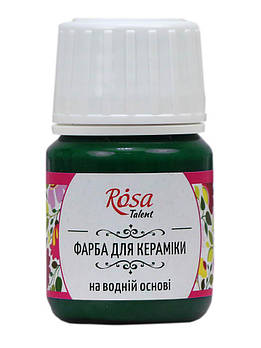 Краска для стекла и керамики Rosa Talent 30мл Зеленая 21342
