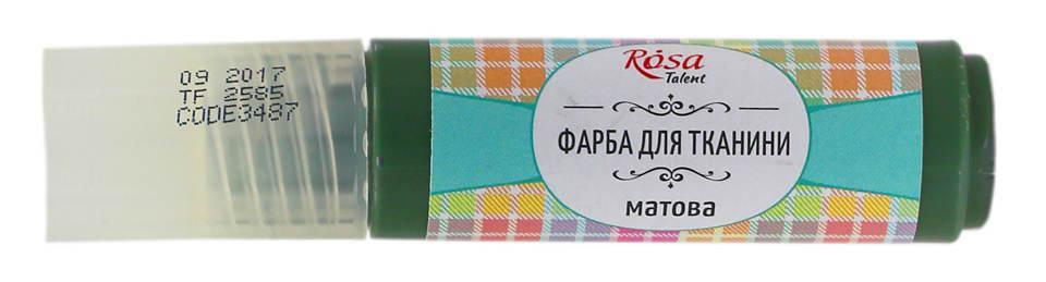 Краска акриловая для ткани Rosa Talent контур 20мл Зеленая темная 3487