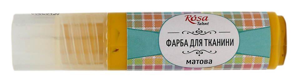 Краска акриловая для ткани Rosa Talent контур 20мл Желтая темная 3490
