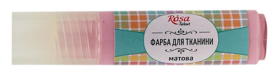 Краска акриловая для ткани Rosa Talent контур 20мл Розовая 3492