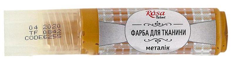Краска акриловая для ткани Rosa Talent металлик 20мл Золото 6255