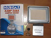Газовый обогреватель Nurgaz NG-309 Нургаз, инфрокрасная горелка , портативный обогреватель