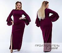 Платье Энима Бордовый