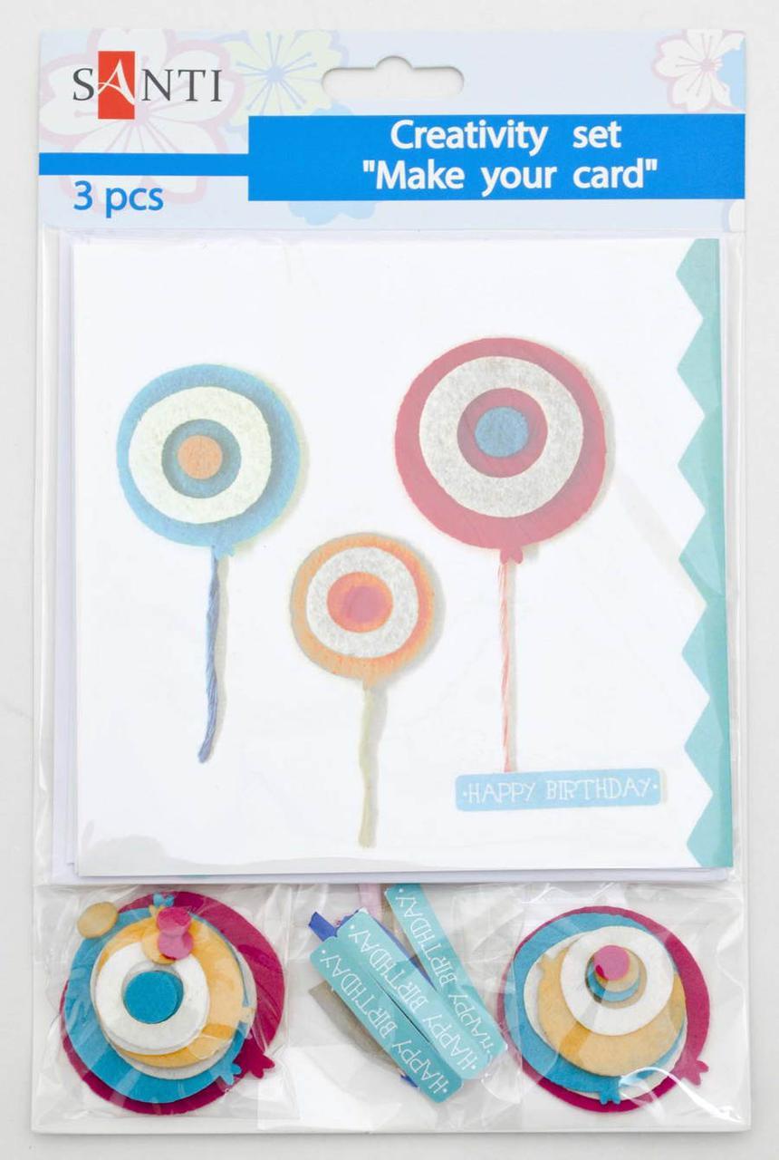 Набор заготовок для открыток Santi 3шт 14,5*14,5см 230г/м Воздушные шары 951944
