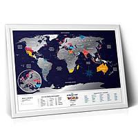 Скретч-карта Travel Map Holiday World