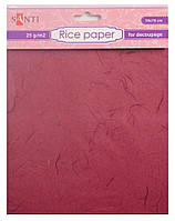 Рисовая бумага для декупажа Santi 50*70см 25г/м Коричневая 952720