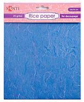 Рисовая бумага для декупажа Santi 50*70см 25г/м Голубая 952717