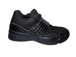Мужские кроссовки, кеды