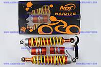 Амортизаторы (пара)   Delta   330mm, газомасляные   (оранжевые)   NDT мопеда