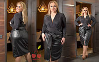 Женская юбка из эко-кожи со змейкой спереди и с поясом БАТАЛ