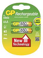 Аккумуляторная батарейка ААА (минипальчиковая) GP 1шт R03 650mA 65AAAHC-2U2