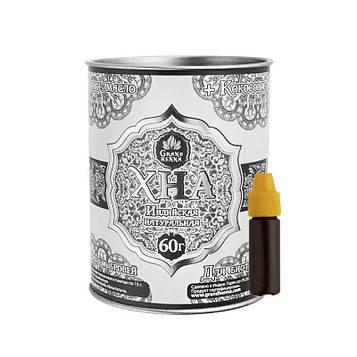 Хна для біотату і брів Grand Henna чорна 60 гр.