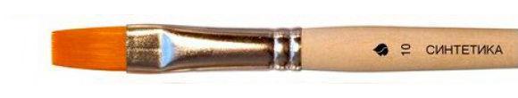 Кисть Черная Речка, Синтетика, плоская №10 короткая ручка ХУМ-С-4630