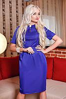 Платье Лаура Д5 Медини 42-44р